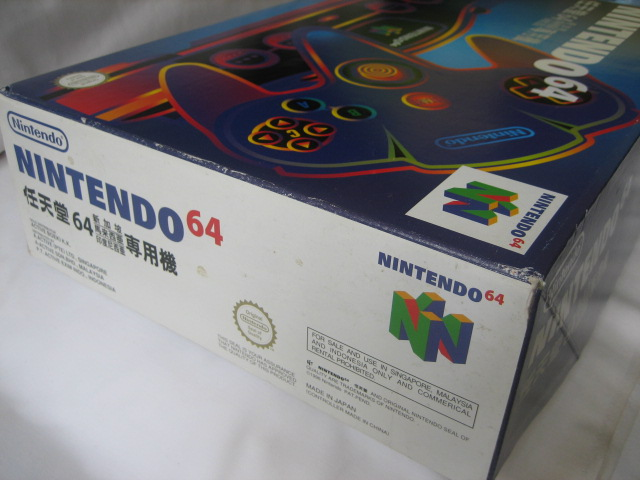 Boxed Nintenldo 64 console - Rare version - Click Image to Close