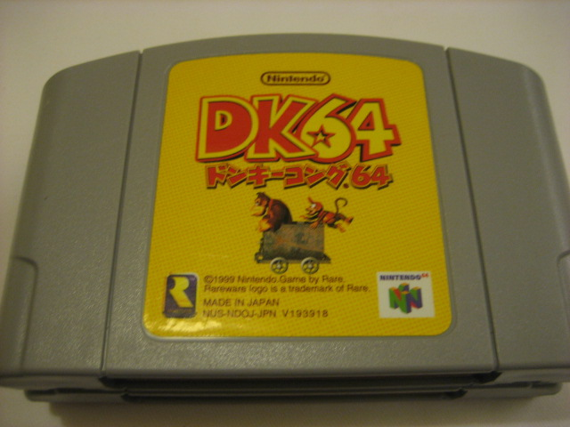 N64 game: Donkey Kong 64 - Click Image to Close