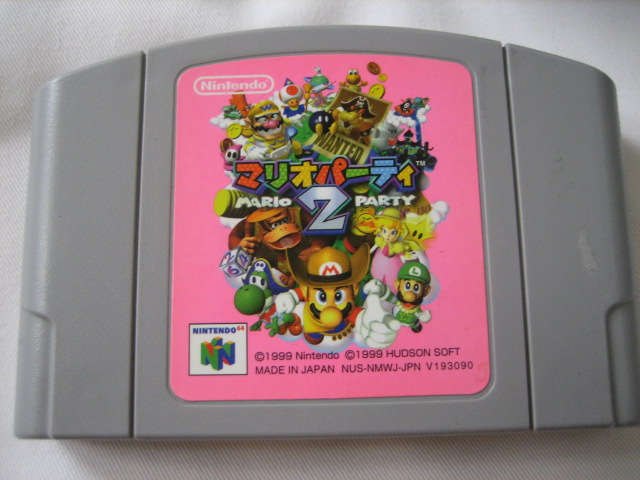 N64 game: Mario Party 2 - Click Image to Close