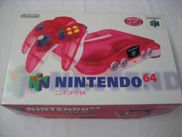 Boxed Nintendo 64 console - Clear Red - Click Image to Close