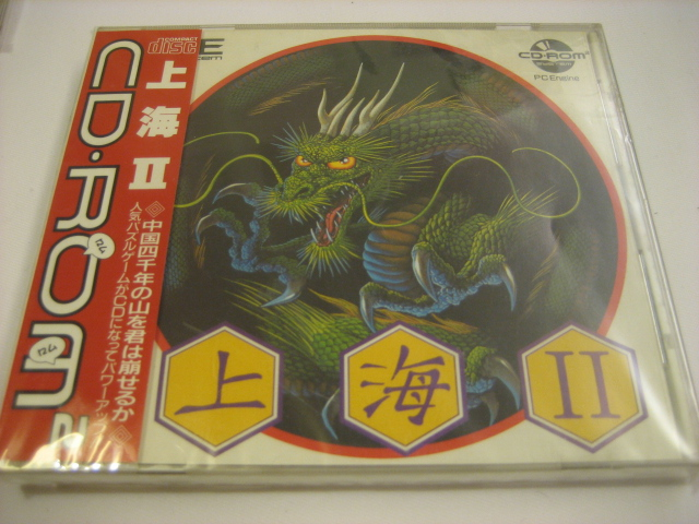 Pc-Engine CD: Shangai 2 - Click Image to Close