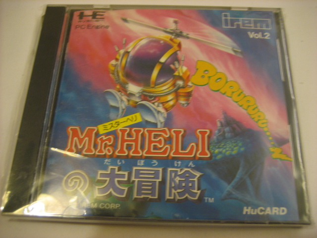 Pc-Engine: Mr. Heli - Click Image to Close